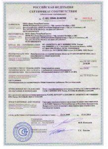 сертиф дилера ТехноХимСинтез